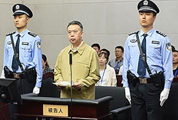 Puşcărie grea în China pentru fostul şef al Interpol