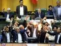 """""""Moartea Americii!"""" – răcnită de deputaţi în Parlamentul Iranului"""