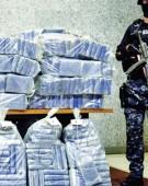 Cocaina, record istoric