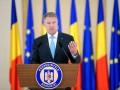 Iohannis: Digitalizarea – o provocare, dar şi o oportunitate