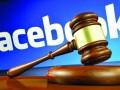 Urmările scandalului Cambridge Analytica. Facebook drege procedurile
