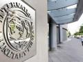 FMI, încă o palmă: vrea euro la 5,2 lei!