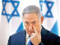 Netanyahu pierde la mustaţă