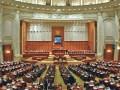 Pensiile speciale vor fi impozitate. Parlamentarii scapă