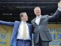 """Cu Orban înainte, spre """"o tranziţie de succes"""""""