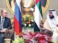 Putin caută investiţii la Abu Dhabi
