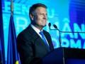 Atacă partidul lui Dăncilă, nu şi alegătorii PSD-ului. Iohannis: N-au nicio vină