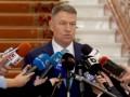 Iohannis, sprijin total pentru Guvern: voi cere sesiune extraordinară