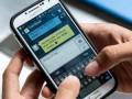 Hărţuirea din online, în Codul Penal