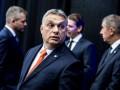 Ungaria pune bocancul pe grumazul FMI