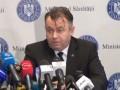 Ministrul Tătaru, conferință de presă de la sediul Guvernului