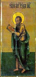 1906 iuda 142x300 Calendar ortodox: duminica 19 iunie 2011 (Lasatul secului)