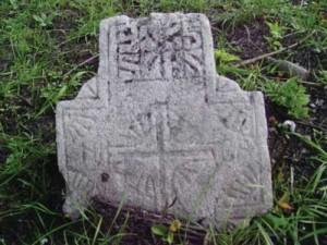 Cruce cu raze copy1 300x225 Crucea cu raze de la Tartaria, cel mai vechi simbol religios al lumii