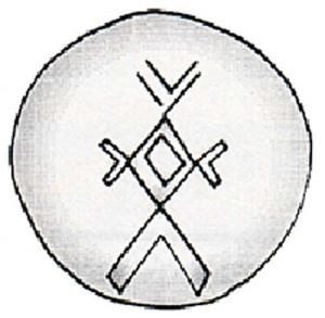 semn sacru Parta 300x293 Scrierea sacra a aparut in Carpati