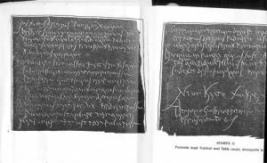 Imag0136 300x183 Tablitele cerate de la Rosia Montana, un tezaur al Europei