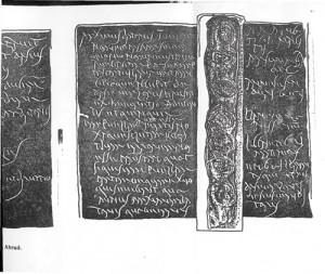 Imag0137 1 300x253 Tablitele cerate de la Rosia Montana, un tezaur al Europei