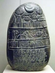 sumerian tablet 225x300 Epopeea steagului dacic de lupta    Partea I