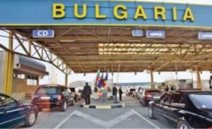 masini bulgaria 300x183 Adio masini inmatriculate in Bulgaria! Politia limiteaza la 3 luni circulatia lor pe sosele