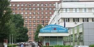 spital urgenta galati 300x150 Focar de infectie la Spitalul Judetean din Galati: Un barbat a murit, iar alte doua persoane sunt in stare grava