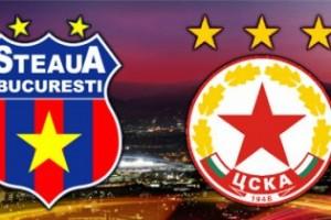 steaua tska sofia2 300x200  Steaua TSKA Sofia, pariuri de sute de milioane de euro!