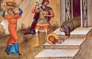 taierea capului ioan 300x194 Taierea capului Sfantului Ioan Botezatorul, zi de post