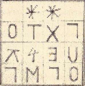 32 297x300 Codul getic de pe statuia de la Adamclisi