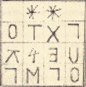 "15 297x300 ""Casta IO"", cheia descifrarii codului getic"