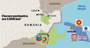1petrol si gaze 300x160 Resursele Romaniei, vandute agentilor care l au spionat pe Ceausescu