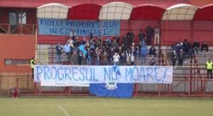 fc snagov progresul 04 300x163 Patron din fotbal – secretar de stat la Interne!