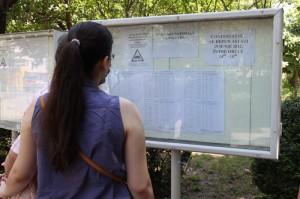 rezultate evaluare nationala 2012 contestatii 2iulie 300x199 BACALAUREAT 2012, calendar sesiunea a doua: Luni, 16 iulie, incep inscrierile pentru BAC ul de toamna (edu.ro)
