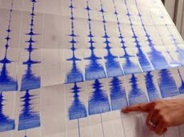cutremur sambata vrancea seism simtit bucuresti1 decembrie Cutremur si in Romania: seismul a avut loc in Vrancea!