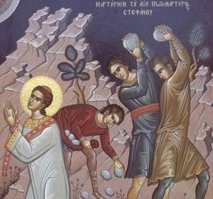 sfantul stefan Sfantul Arhidiacon Stefan