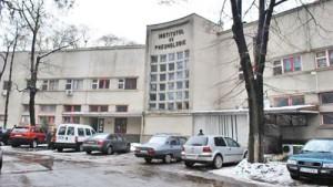 institut marius nasta 300x169 Se propun schimbari la varful Institutului Marius Nasta