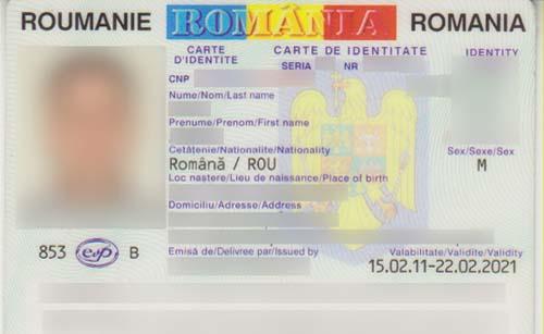 buletin Cum vor arata noile carti de identitate! (FOTO)
