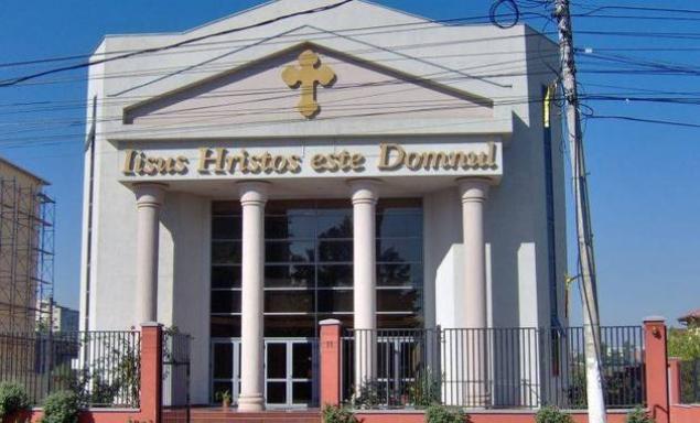 Filmele cu exorcizari nu sunt fictiune: Biserica din Bucuresti care