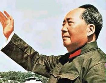 "mao zedong 350x275 Bilderbergii imbratiseaza ""doctrina Mao"" pentru Noua Ordine Mondiala"