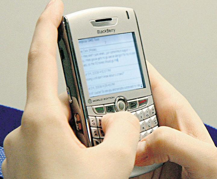 telefon SMS rovinieta Se pregateste un nou protest. Se primesc deja SMS uri, inclusiv la nivelul Academiei