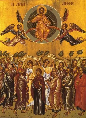 INALTAREA DOMNULUI 364x500 Zi de mare sarbatoare pentru ortodocsi: Inaltarea Domnului