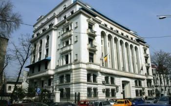 iccj 350x216 Livia Stanciu ramane pe pozitie la Curtea Suprema