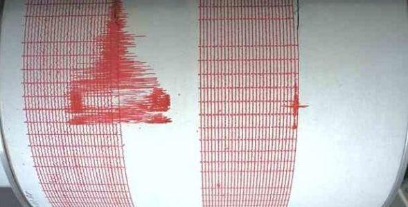 cutremur Cutremur de 4,1 grade in Vrancea