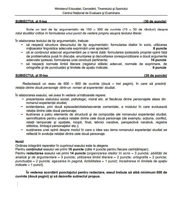filo 2 BACALAUREAT 2013: Modele de subiecte la proba scrisa la limba si literatura romana