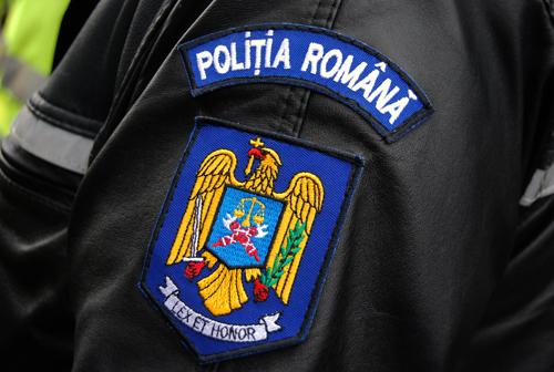 politia romana Jaf intr o banca din Capitala
