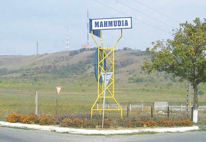 mahmudia 2 Statul roman a smenuit miliardele primite din fonduri europene la cursul de schimb!