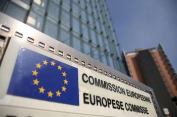 comisia europeana 350x233 Comisia Europeana a publicat Raportul MCV