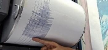 cutremur3 350x163 Cutremur deosebit de puternic in Nepal: cel putin 100 de morti!