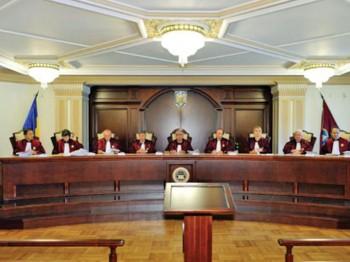 ccr1 350x262 CCR analizeaza sesizarea presedintelui, in absenta lui Iohannis