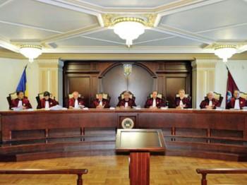 ccr3 350x262 CCR a decis: legea ce majoreaza salariile in Educatie si Sanatate, constitutionala