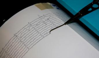 seism cutremur vrancea Cutremur de 3,2 grade in Vrancea