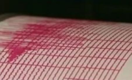 cutremur1 Cutremur de 3,7 grade in Vrancea