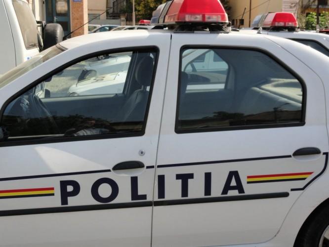 politia 666x500 Autorul jafului de la banca din Bucuresti, negasit inca